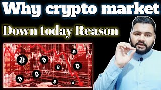 Why crypto market going down || Cryptocurrency news today ||