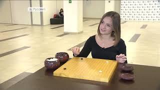 Приморье готовится принять чемпионат мира по игре ГО