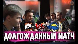САМЫЙ ОЖИДАЕМЫЙ МАТЧ ДЛЯ СНГ \ Team Russia против Team Ukraine