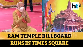 Watch: Ram temple digital billboard runs in New York Times Square - Download this Video in MP3, M4A, WEBM, MP4, 3GP