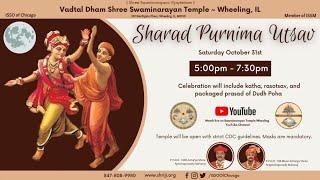 Sharad Purnima Ra...