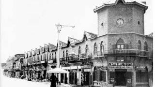 preview picture of video 'JINNAH ROAD ( BRUCE ROAD ) QUETTA, BALOCHISTAN AS IT WAS BEFORE THE 1935 EARTHQUAKE'
