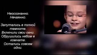 девочка спела Земфиру