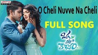 O Cheli Nuvve Na Cheli Full Song || Naga Chaitanya, Pooja Hegde