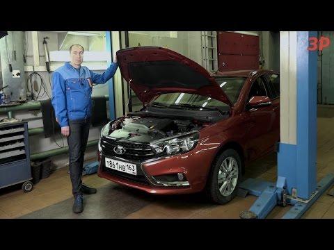 Lada Vesta: обслуживание и ремонт