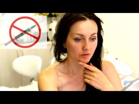 Косметические чистки лица