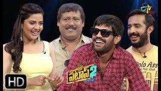 Patas 2   Prabhas Srinu & Mahesh   5th  February 2019    Full Episode 993   ETV Plus