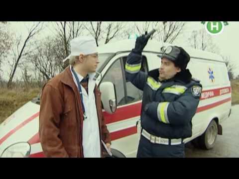 Skvělá Ukrajina - Sanitka