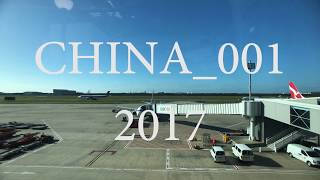 Video : China : Our China trip, 2017