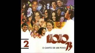 GAL COSTA E MARIA BETHÂNIA    ORAÇÃO DE MÃE MENININHA (1973)