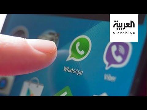 العرب اليوم - شاهد\