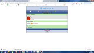 Скрипт соц сети Dcms Social pro v2.5