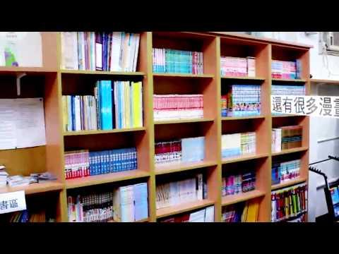 臺灣大學學生心理輔導中心簡介影片 (中文版)