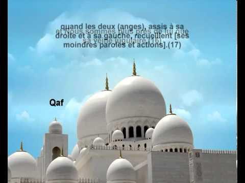 Sourate Qaf<br>(Qaf) - Cheik / Mishary El Afasy -