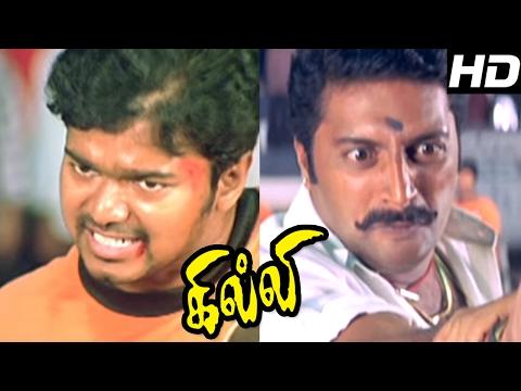 Ghilli Tamil Movie Scenes | Climax Fight | Vijay kills Prakashraj | Vijay the Mass |Vijay Mass Scene