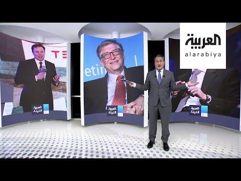 العرب اليوم - شاهد: تعرف على قصة الرجال الثلاثة الذين تربعوا على عرش أغنى أغنياء العالم