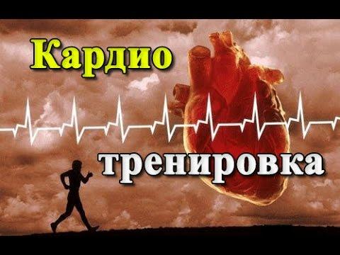 Диета стоп гипертония