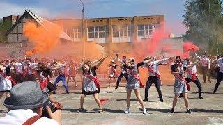 Хайпанем немножечко? Флешмоб 2к17, Курск, школа №59