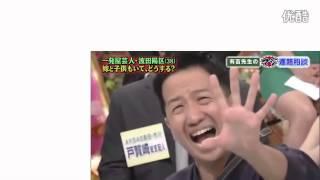 波田陽区がAKB48斬り批判過激すぎて放送禁止戸賀崎智信キレる高清