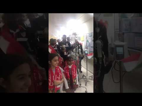 Video: Child cancer patients get to lift Gulf Cup