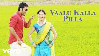 Courier Boy Kalyan - Vaalu Kalla Pilla Song
