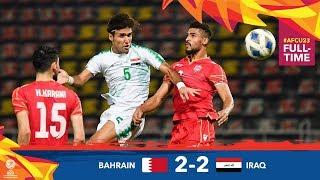#AFCU23 : M09 BAHRAIN 2-2 IRAQ : HIGHLIGHTS