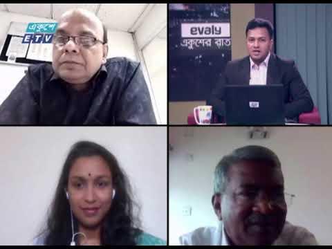 Ekushey Rat || একুশের রাত || 07 April 2021 | ETV Talk Show