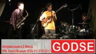 """Godse - """"Импровизация в G Минор"""""""