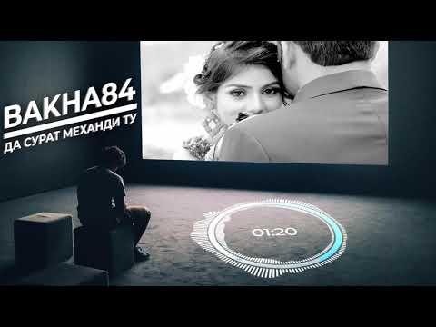 Баха84 - Да сурат механди ту (Клипхои Точики 2019)