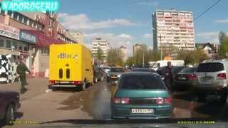 Авто Приколы Юмор Подборка Декабрь 2014 Car Humor Compilation #68
