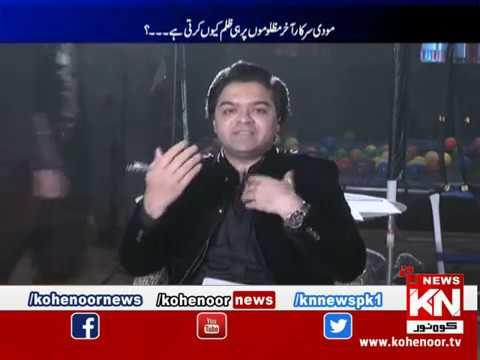 Pakistan Insight 09 January 2019 | Kohenoor News Pakistan