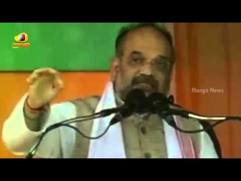 Amit Shah Corners Congress Govt In Assam Over Corruption | Advises CM Tarun Gogoi | Mango News