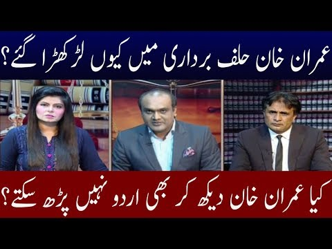 Qanoon Kaya Kehta Ha With Sadaf Manzoor | 18 August 2018 | Kohenoor News Pakistan