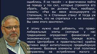 Перелом политики России !!! Что будет дальше!! Хазин М.