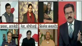 HTP Kya PM Modi Ko Rahul Gandhi Ke Sawalon Ka Jawab Dena Jaruri Hai