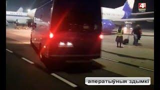 Новости Гродно. Осужденного за наркотики гродненца вернули из США. 18.10.2018
