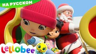 Дед Мороз в городе! | Детские мультики | Детские песни | Сборник мультиков | Литл Бэйби Бам