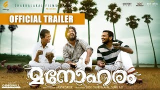 Manoharam - Official Trailer