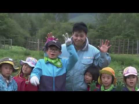 ただのキャンプ場じゃない自然体験開拓村!北海道南富良野キッズコムファーム(Kids com Farm)