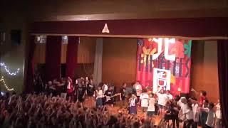じょいふる/いきものがかり都立北園高校文化祭柊祭2018後夜祭フリーミュージック部