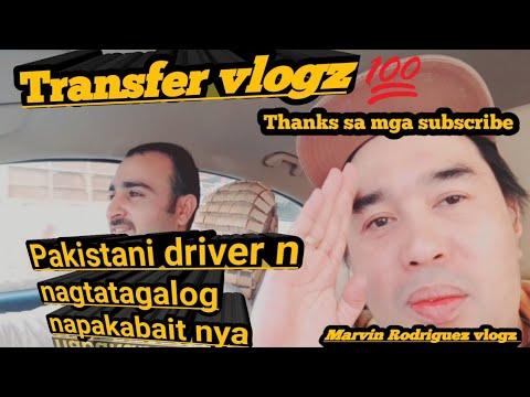 Transfer vlogz