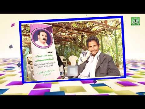 علاج مرض العقم ـ محمود محمد محمد ـ ريمة