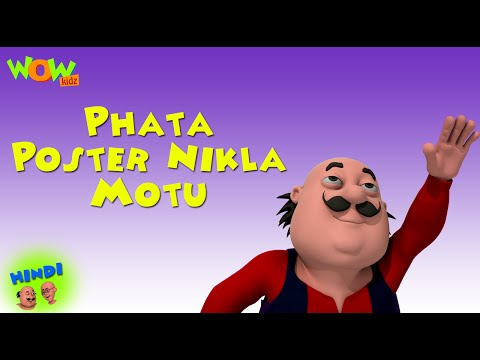 Phata Poster Nikla Motu - Motu Patlu in Hindi - 3D Animation Cartoon for Kids -As on Nickelodeon