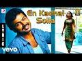 Paiya - En Kadhal Solla  Tamil Lyric | Yuvanshankar Raja | Karthi, Tamannaah