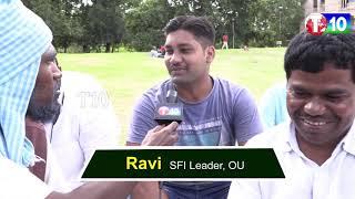 కేసీఆర్ ని చెడుగుడు ఆడుకున్న ఓయూ విద్యార్ధి నాయకులు.. OU Leaders On RTC Strike   Latkad Naari   T10