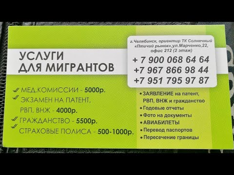 Сувенирный магазин Челябинск, марченко 22
