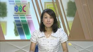9月15日 びわ湖放送ニュース