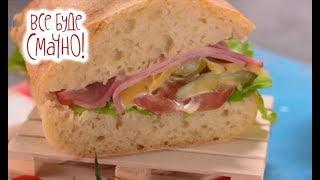 6 место: Сэндвич Subway (США) – Все буде смачно. Сезон 5. Выпуск 71 от 02.06.18