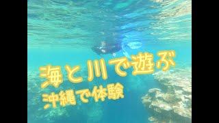 沖縄プロデュース カマダ(Okinawa Produce Kamada)
