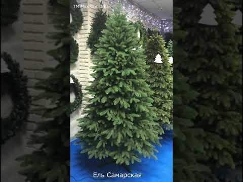 Ель 180 см 625 веток Самарская Россия